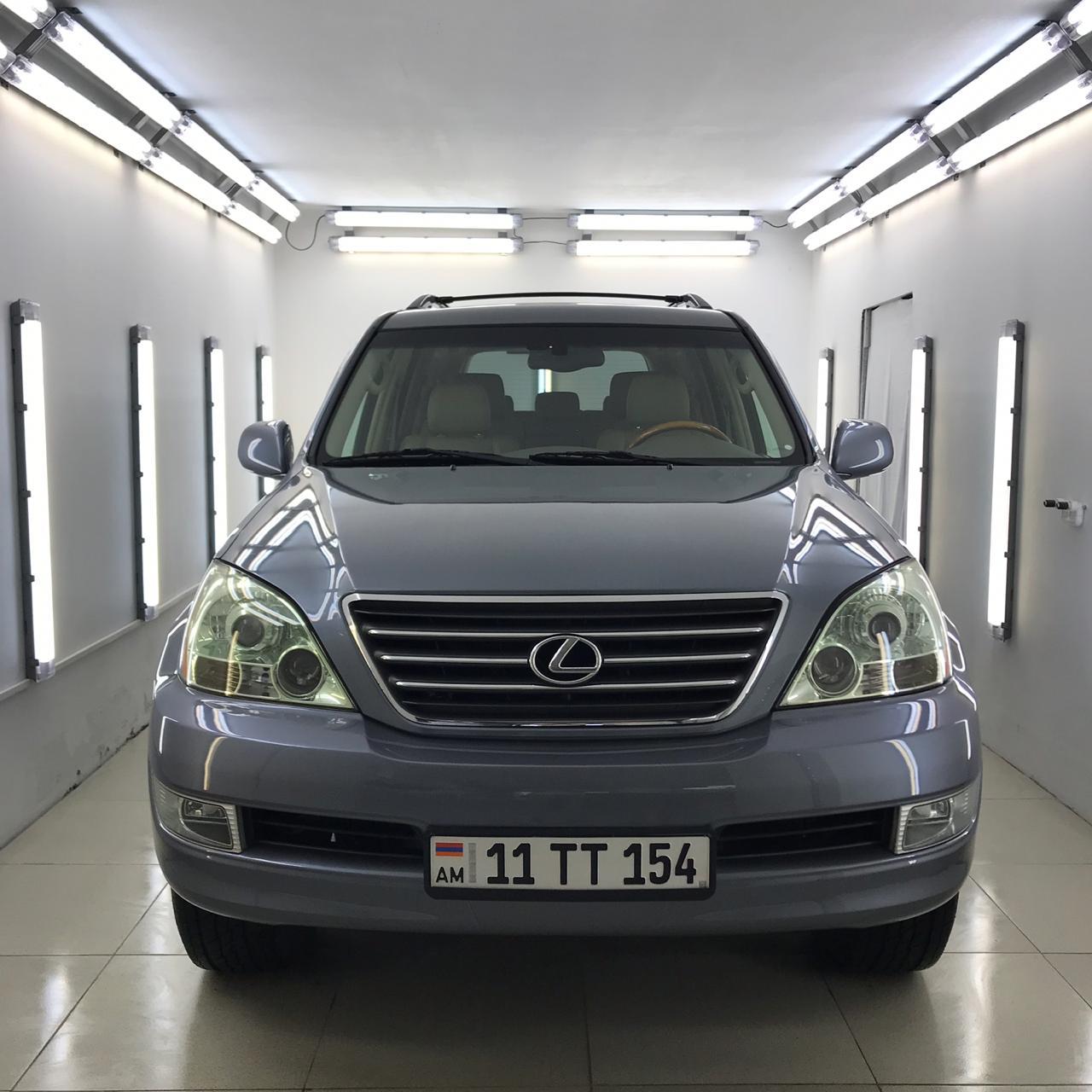 Защитное покрытие для Lexus